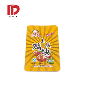 Sealing pillow sachet custom sealed small plastic snack bags